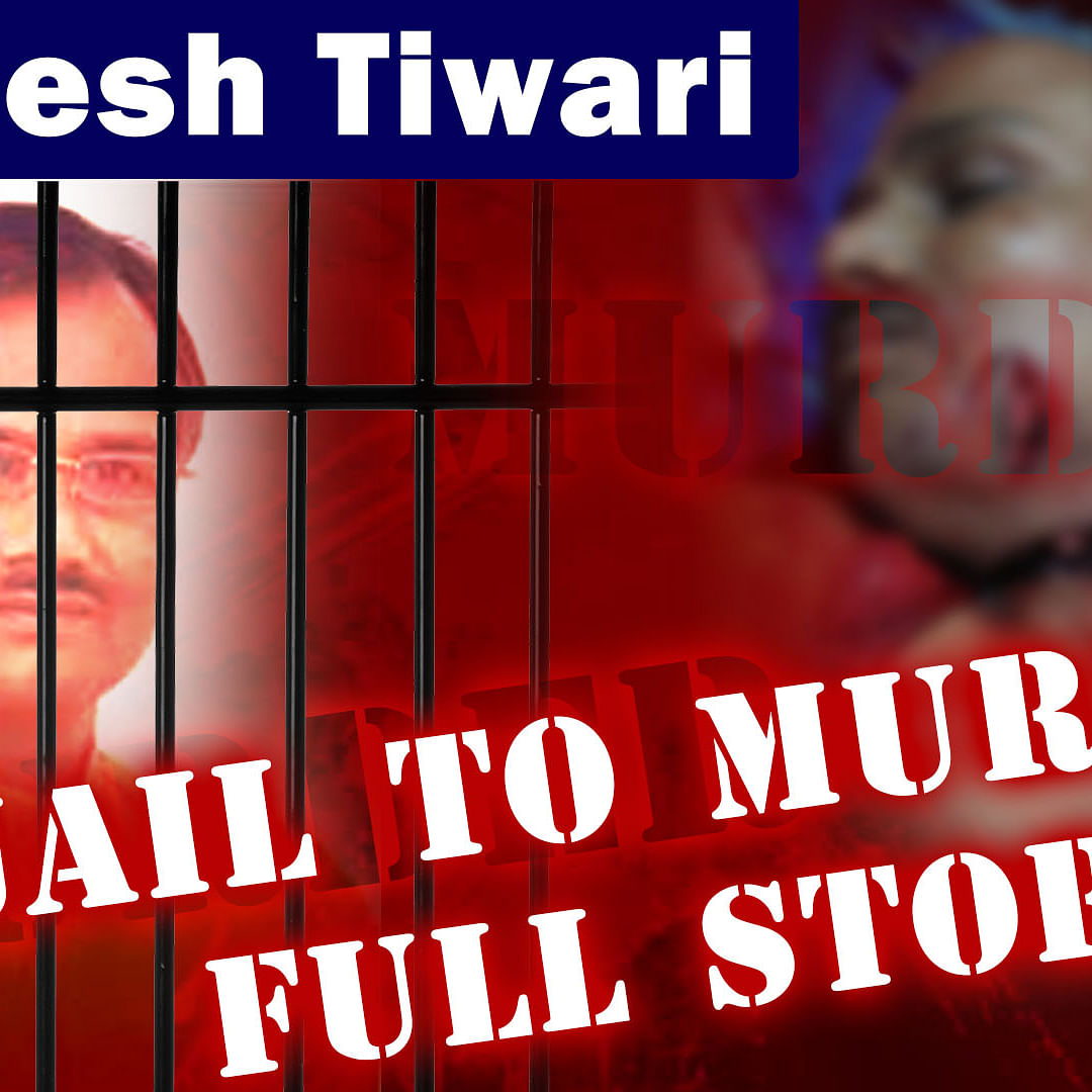 Kamlesh Tiwari Murder FULL STORY: Who Is The Former Hindu Mahasabha Leader And Why Was He Jailed?