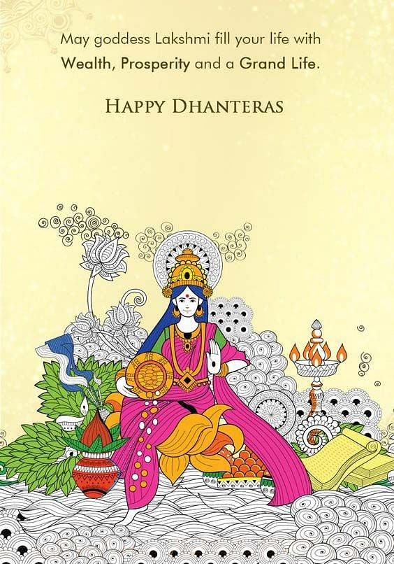 Dhanteras 2019: Send your loved ones these Whatsapp and Facebook messages, quotes and images