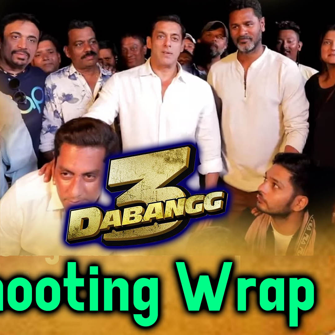 Dabangg 3 Movie Wrap | Salman Khan | Sonakshi , Prabhu Deva | It is scheduled to release on Dec 20