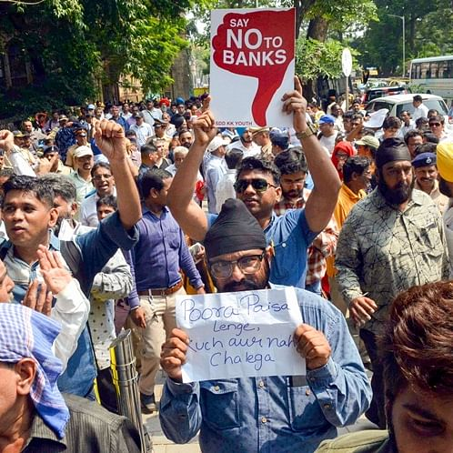 PMC Bank Crisis: 51-year-old protester who deposited Rs 90 lakh passes away after protests