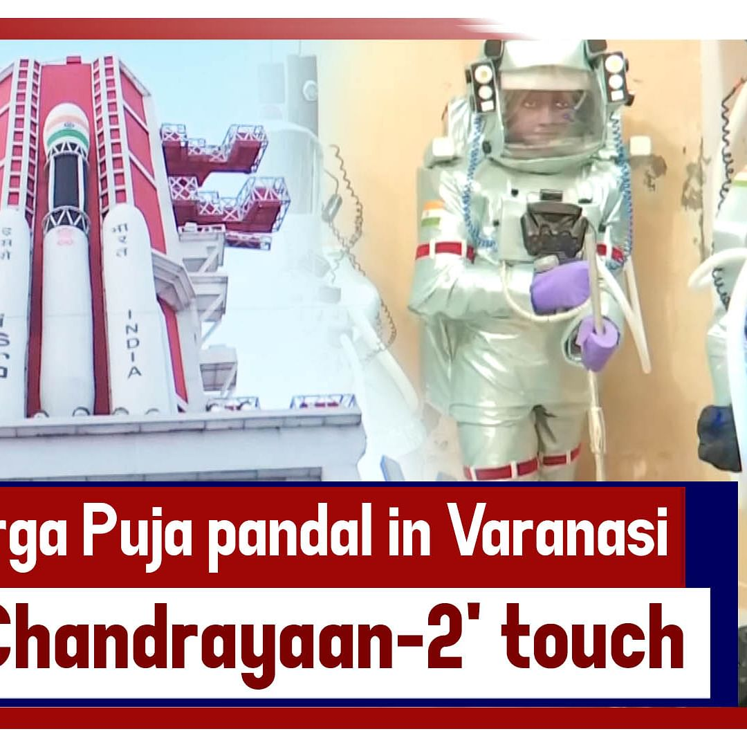 This Durga Puja pandal in Varanasi gets 'Chandrayaan-2' touch