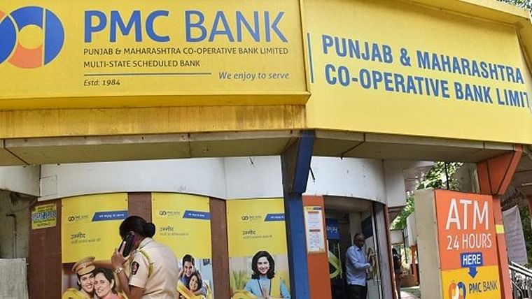 PMC scam: Will commit suicide if BJP doesn't act, says retired banker