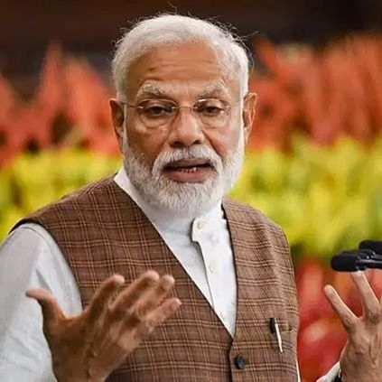 Ayushman Bharat to generate an estimated 11 lakh new jobs in next 5-7 years: PM Narendra Modi
