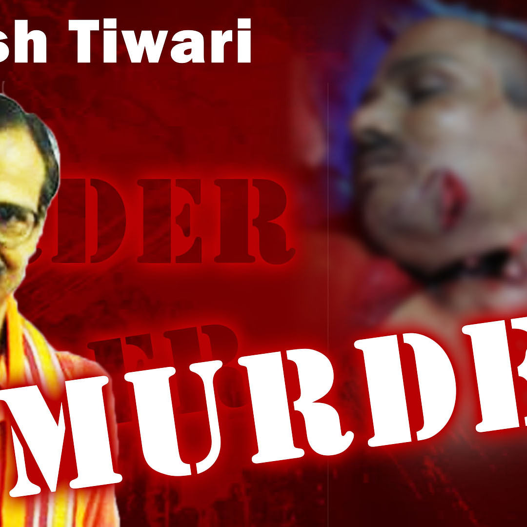 Breaking: Hindu Mahasabha Leader Kamlesh Tiwari Shot Dead In Lucknow