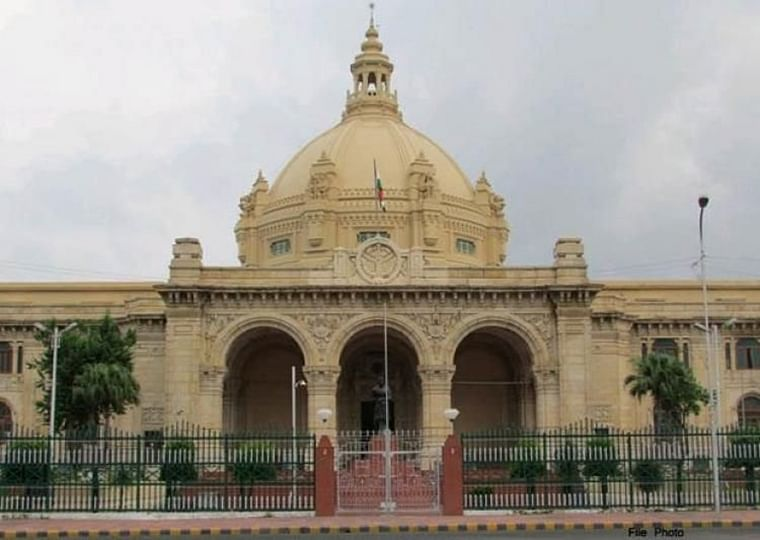 Uttar Pradesh Assembly to have 48-hour long special session on Gandhi Jayanti