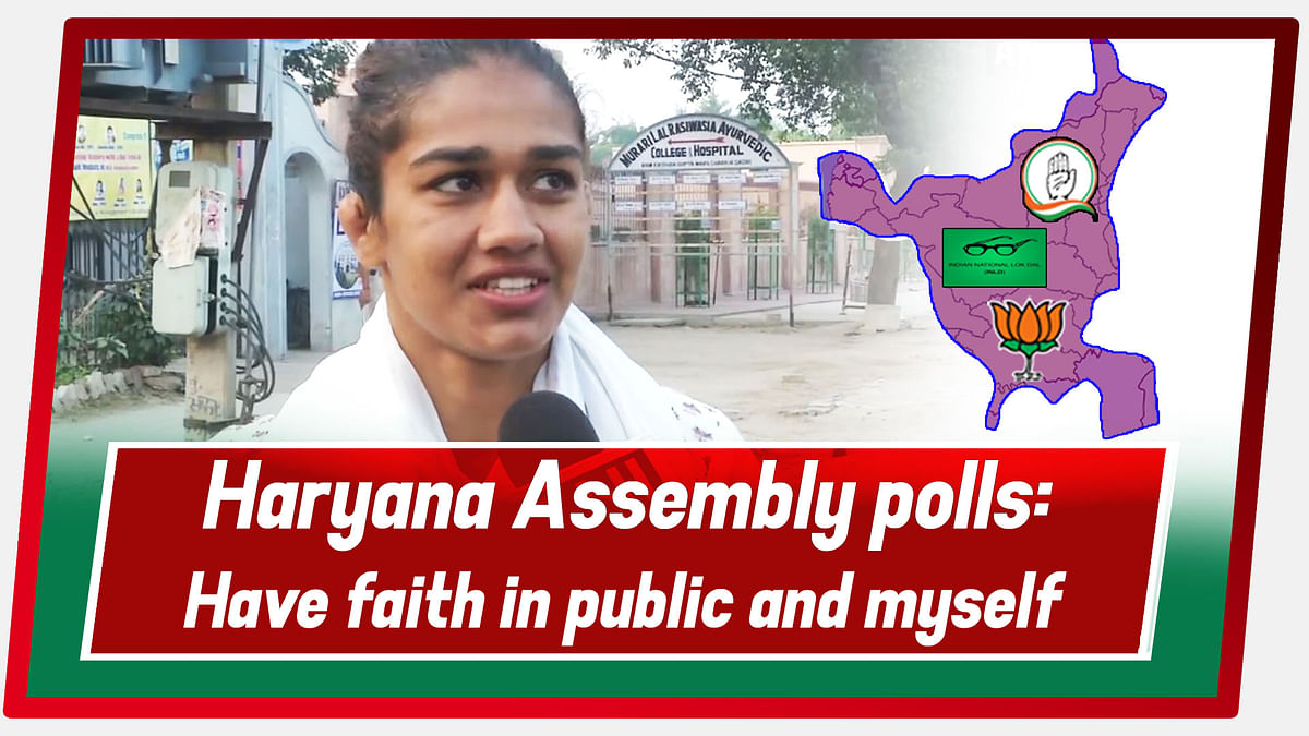 Haryana Assembly polls: Have faith in public and myself, says BJP candidate Babita Phogat