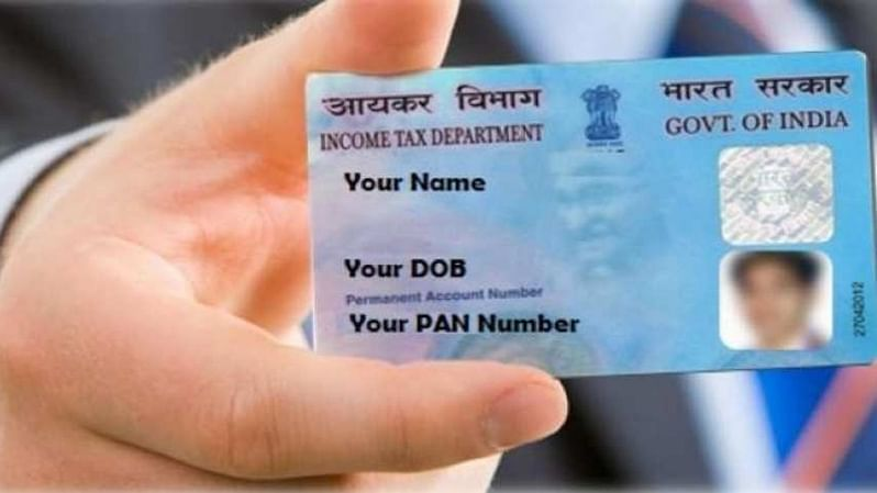 IT dept might defunct over 180 million PANs if not linked with Aadhaar before March 31