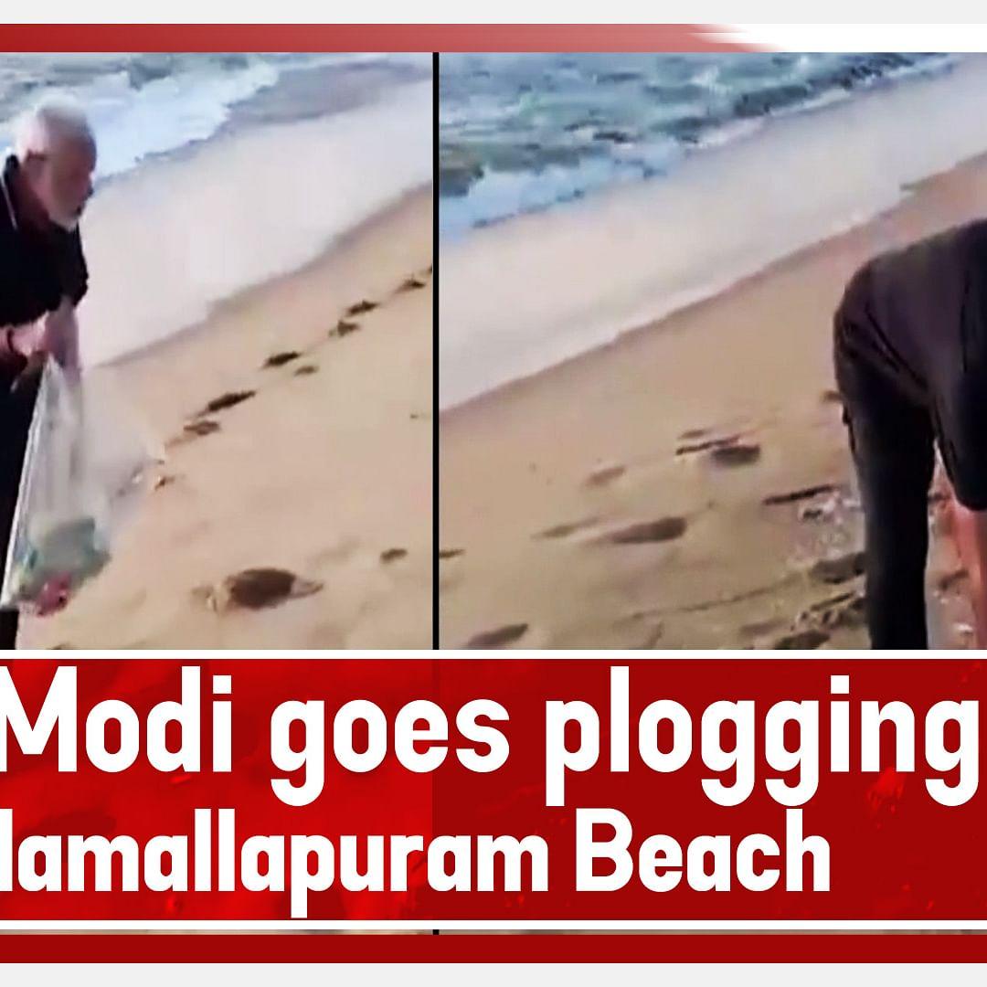 Watch: PM Modi goes plogging in Mamallapuram Beach