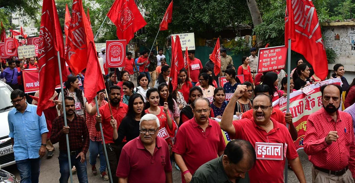 Bhopal: Over 20,000 bank employees observe strike