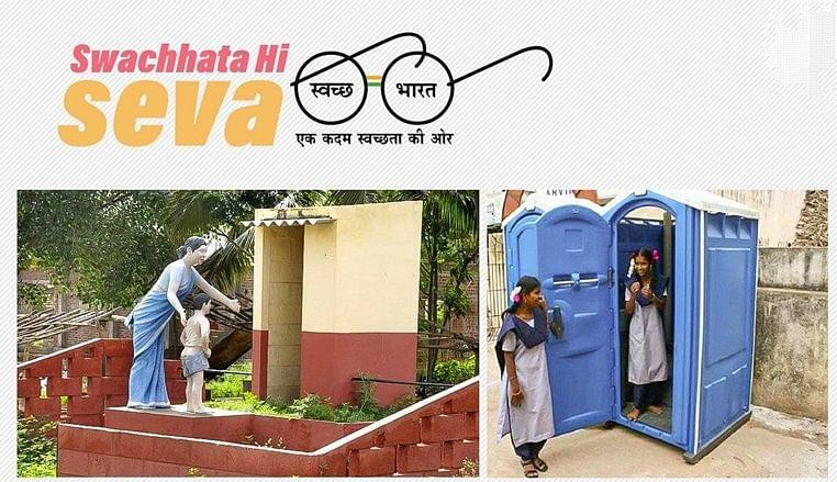Swachh Bharat milestone: Google Maps show 57K public toilets in India