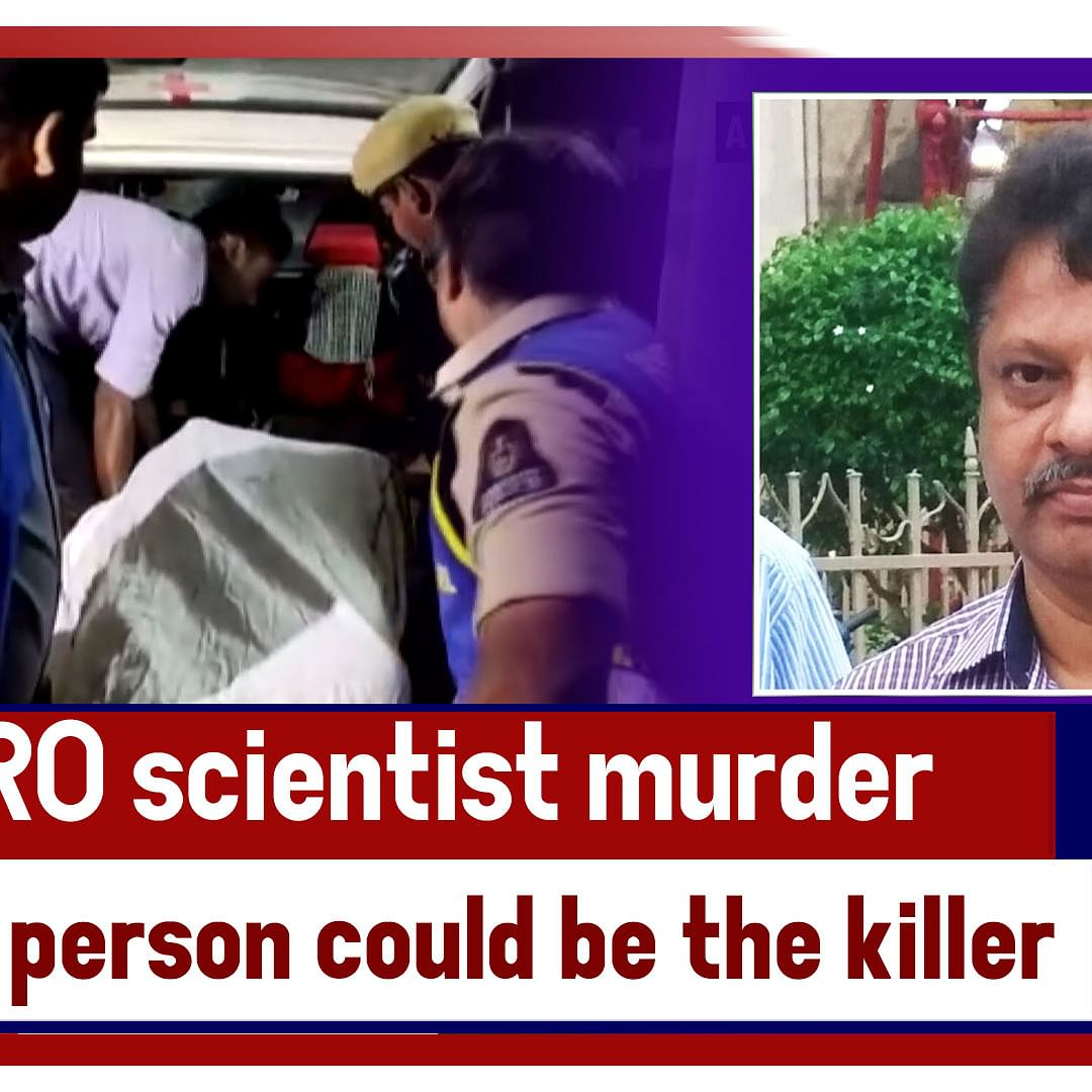 ISRO Scientist Murder: Known Person Could Be The Killer, Says Panjagutta ACP