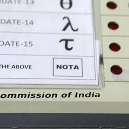 After 2 deaths, PMC customers appeal to choose 'NOTA'