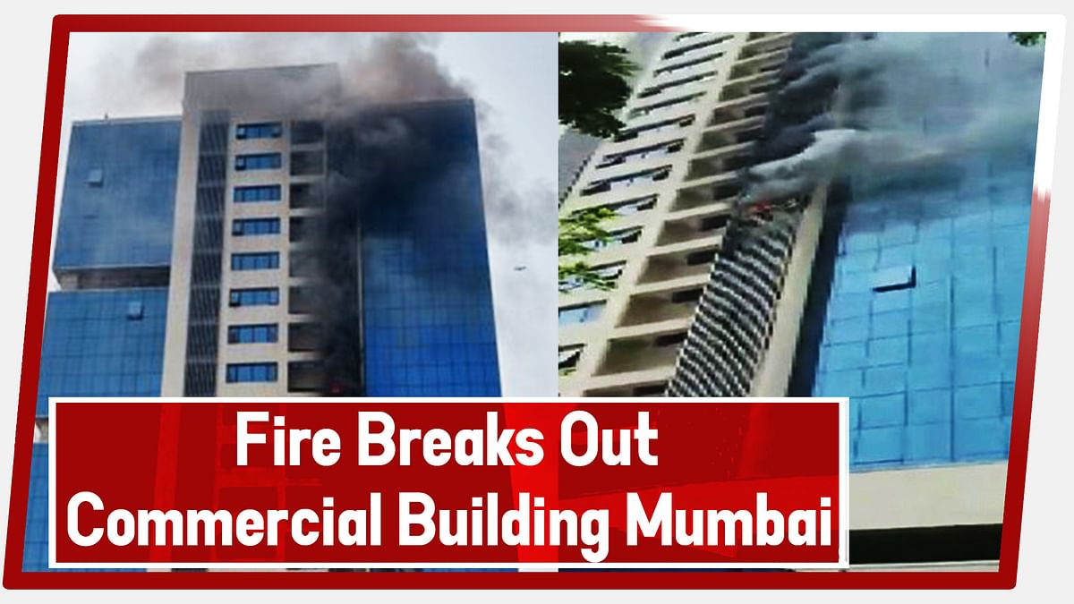 Mumbai Breaking: Fire Breaks Out At Commercial Building In Andheri