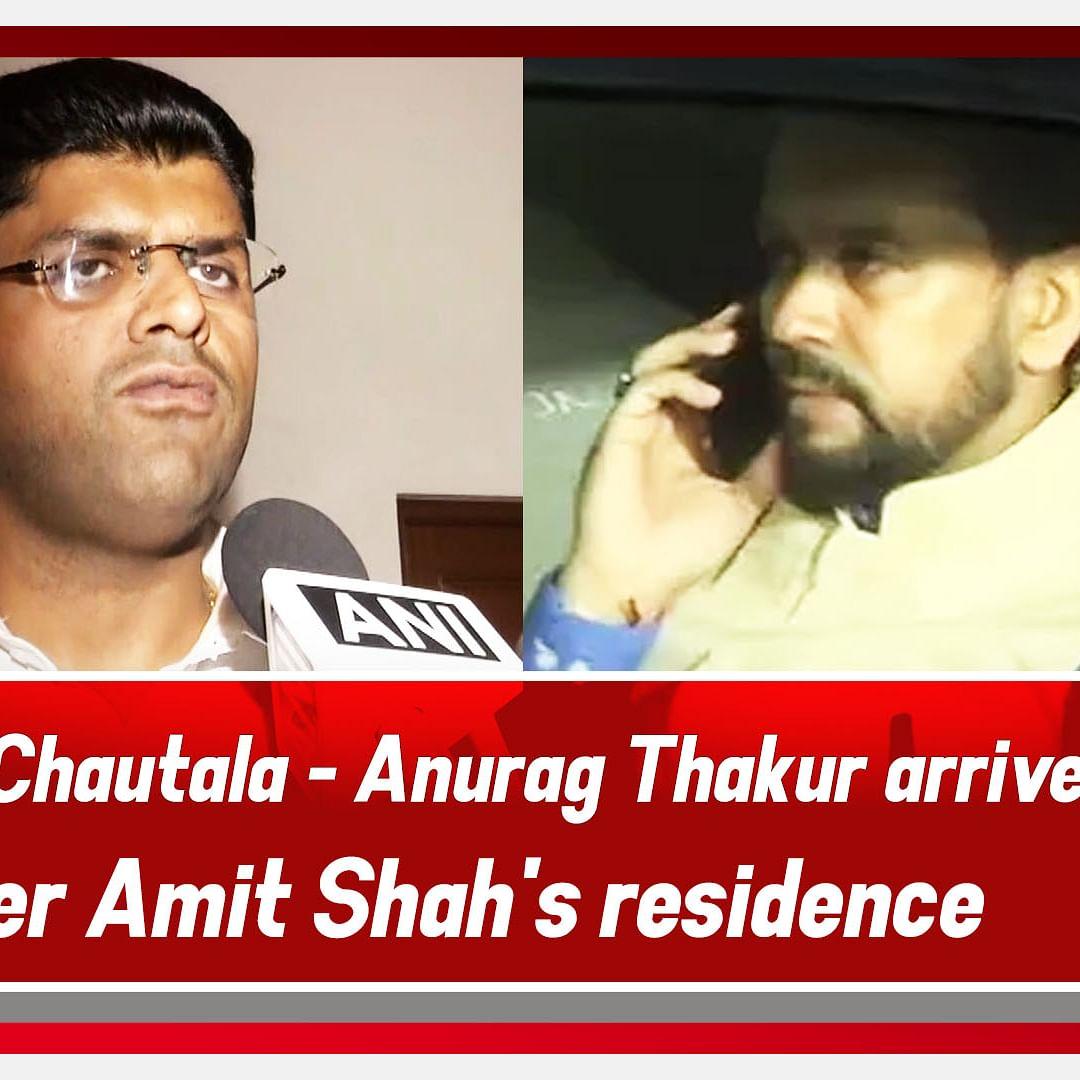 Dushyant Chautala BJP Leader Anurag Thakur Arrives At Home Minister Amit Shah's Residence In Delhi