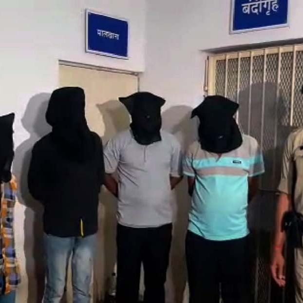 Bhopal: Rly station gang-rape case; Four alleged accused held