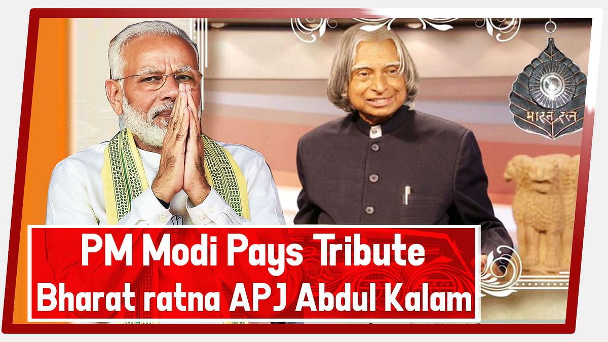 PM Modi Pays Tribute To Bharat Ratna Dr. APJ Abdul Kalam On His Birth Anniversary