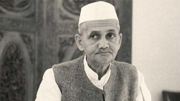 Lal Bahadur Shastri birth anniversary 2020: 10 inspiring quotes from India's second Prime Minister