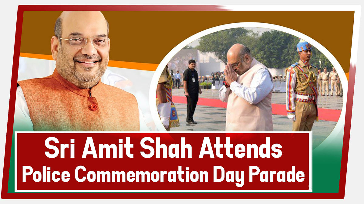 HM Sri Amit Shah Addresses Police Commemoration Day Parade In New Delhi