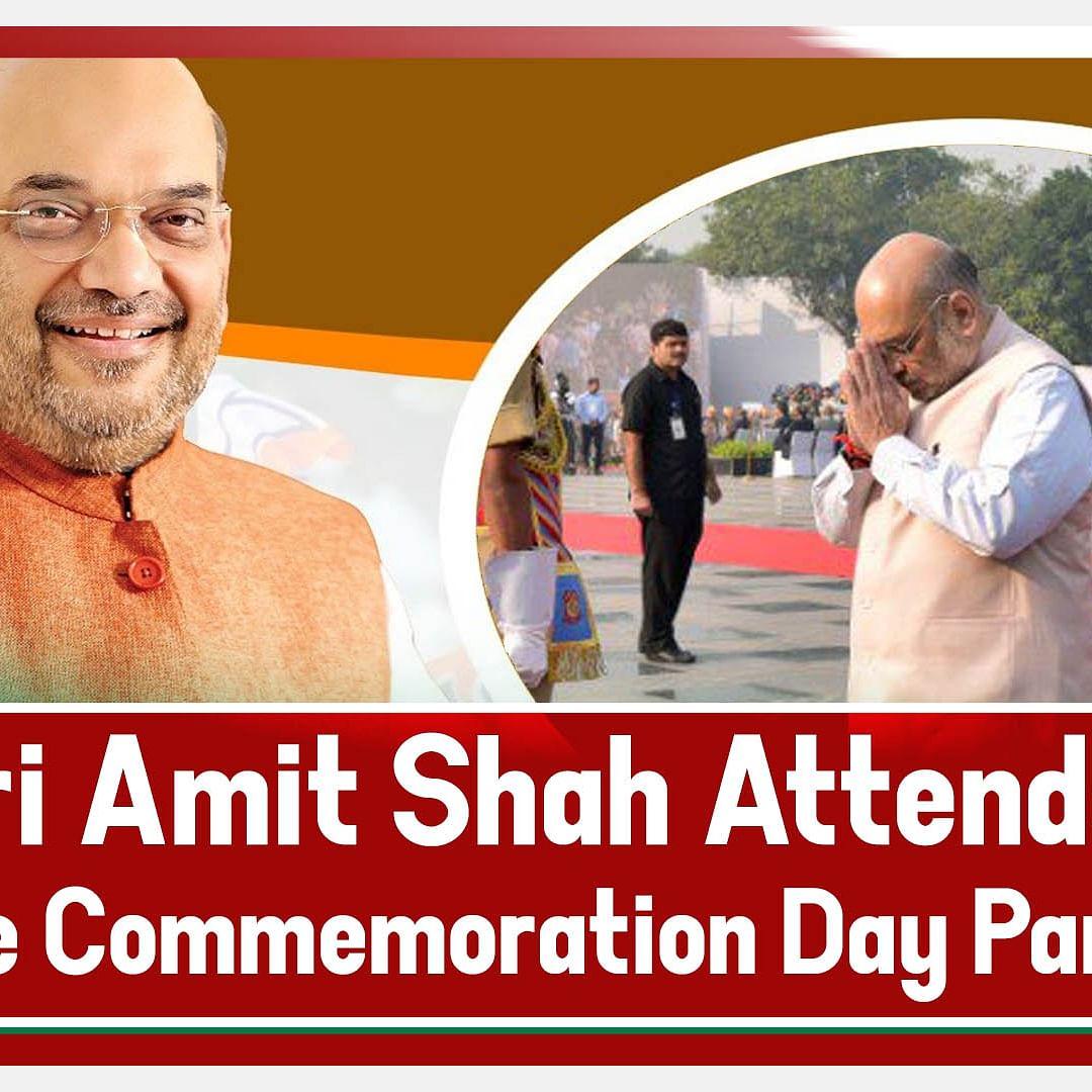 HM Sri Amit Shah Addresses Police Commemoration Day Parade In New Delhi