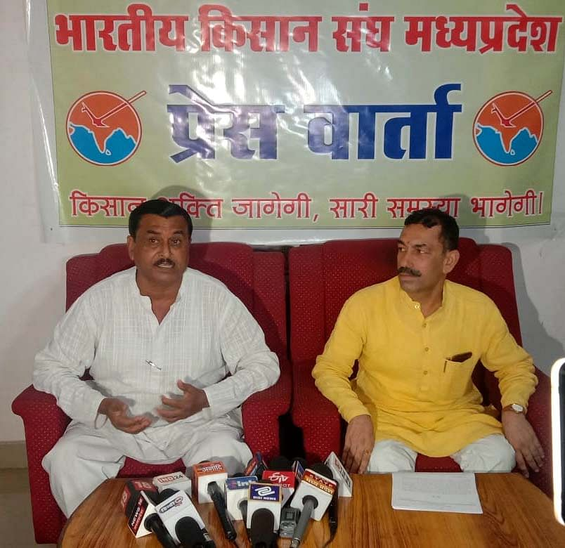 Bhopal: Rain-hit farmers to stage dharna tomorrow
