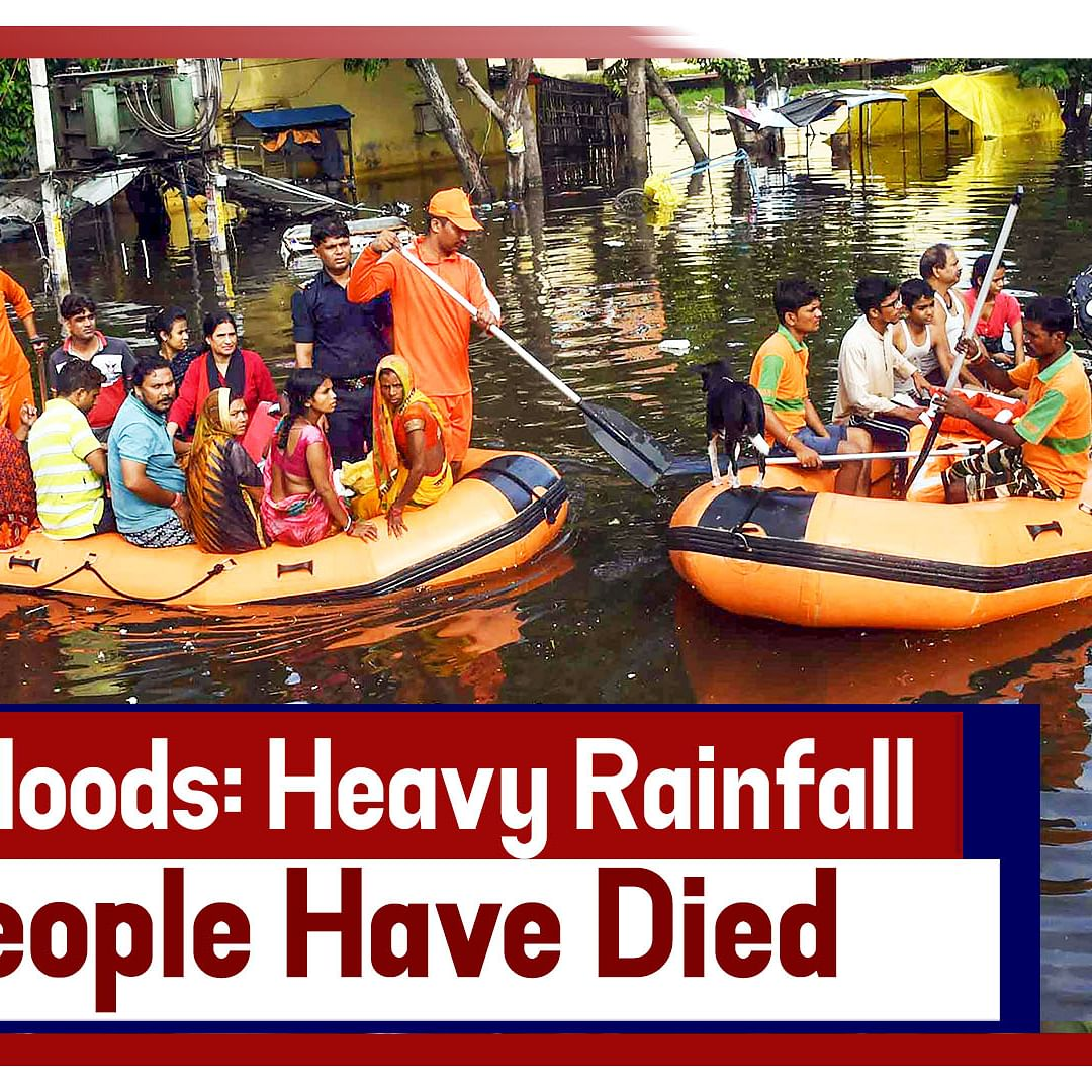 Bihar Floods, Heavy Rainfall: 73 people have died in rain-related incidents in the state