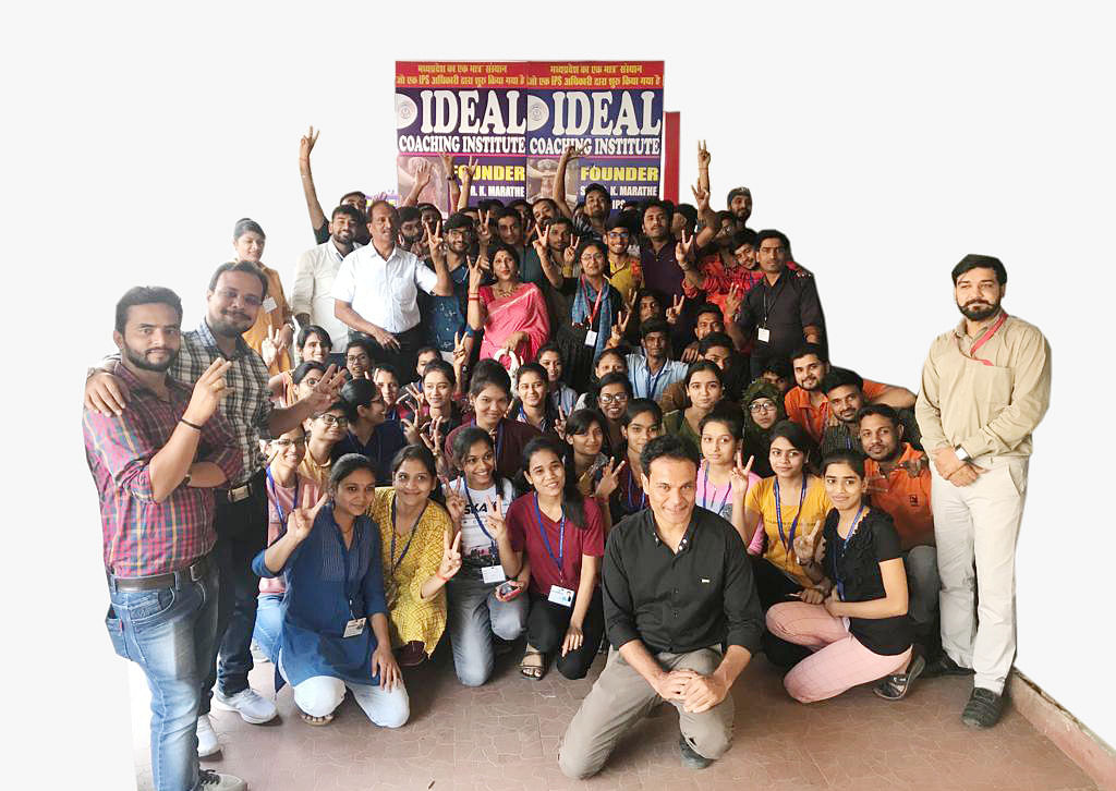 Bhopal: Ideal Coaching Institute turns 1