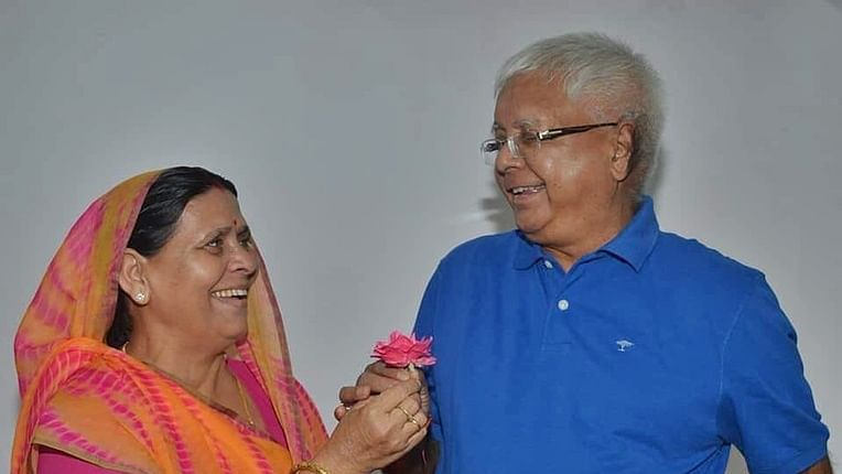 Now a biopic on Lalu Prasad Yadav titled as 'Lalten'