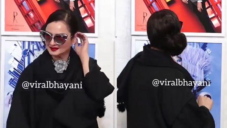Awkward: When Amitabh photobombed a startled Rekha
