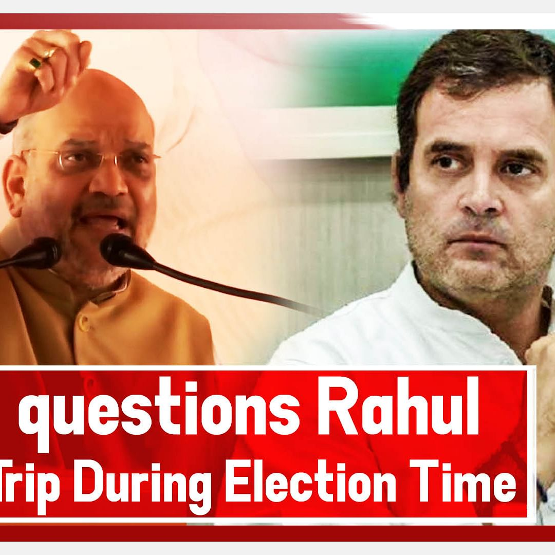 Amit Shah Questions Rahul Gandhi's Abroad Trip During Election Time