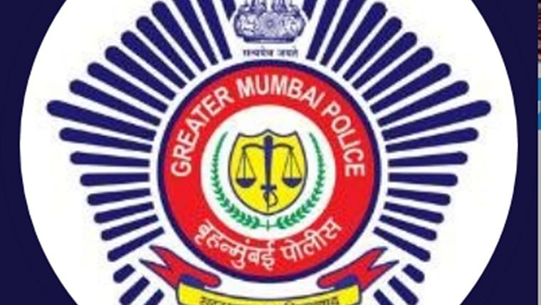 Pune to host next edition of national conference of top cops