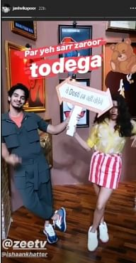 Janhvi Kapoor's humorous caption to Ishaan Khatter's placard play is witty and priceless
