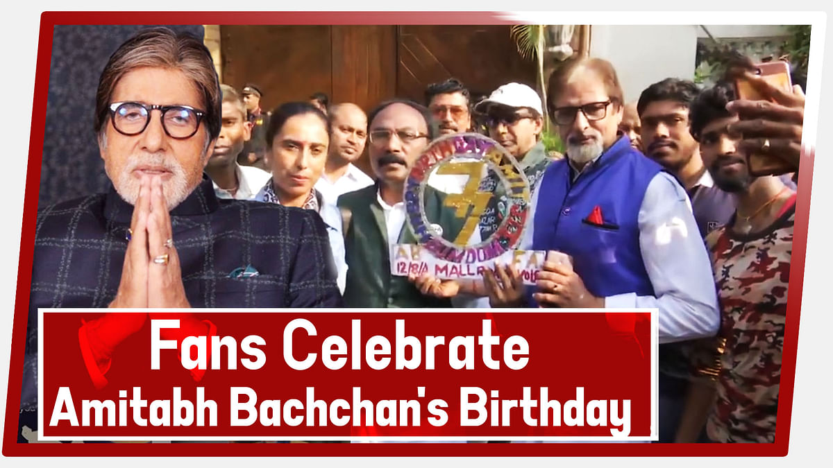 Fans Celebrate Amitabh Bachchan's Birthday Outside His Residence