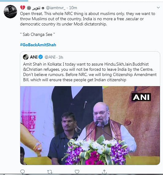 #GoBackAmitShah trends on Twitter as Union Home Minister visits West Bengal