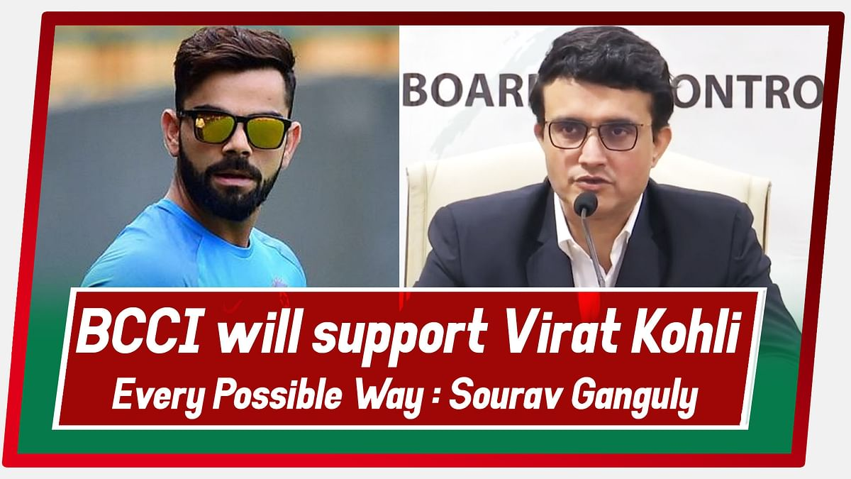 Sourav Ganguly Says: BCCI Will Support Virat Kohli In Every Possible Way