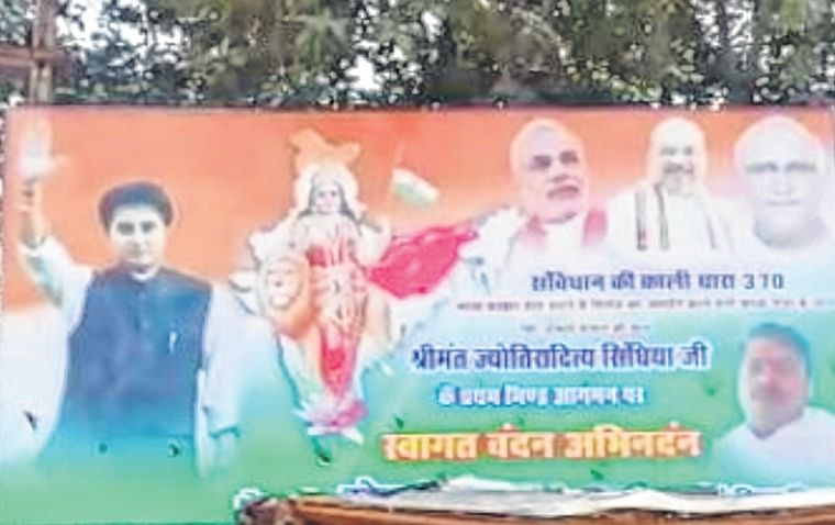 BJP poster shows Jyotiraditya Scindia with PM Narendra Modi