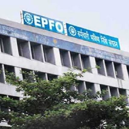 Don't cut salaries or lay off employees: EPFO appeals employers
