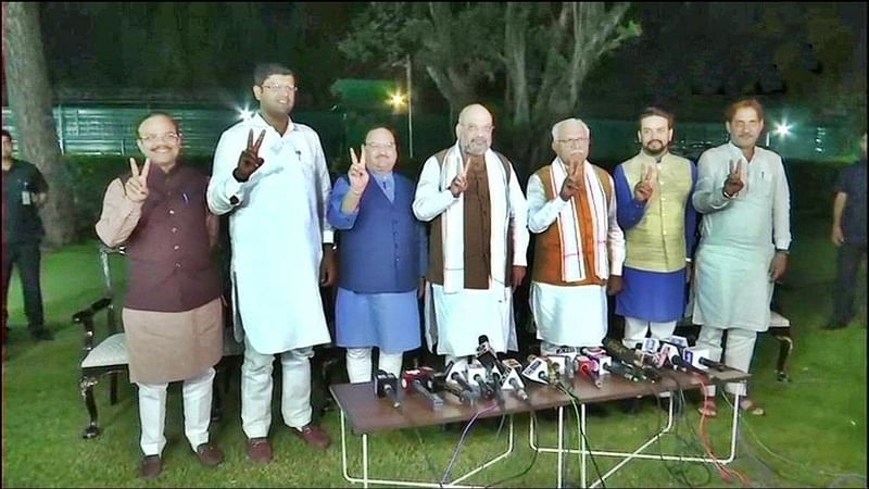 As BJP-JJP seal deal, here's the complete list of winners in Haryana Election 2019