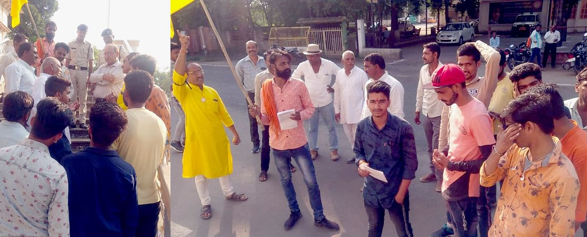 Ujjain: RKMM mem submit memo, oppose RCEP pact with ASIAN countries