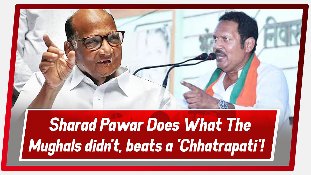 Sharad Pawar Does What The Mughals Didn't, Beats A 'Chhatrapati'!