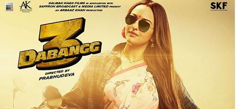 'Dabangg 3' new poster: Salman Khan introduces Sonakshi Sinha as 'super sexy Rajjo'