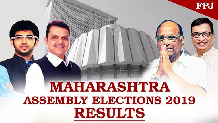 Maharashtra Assembly Election 2019: Complete list of winners from Mumbai
