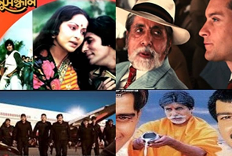 Amitabh Bachchan turns 77: Here are his films outside of Bollywood