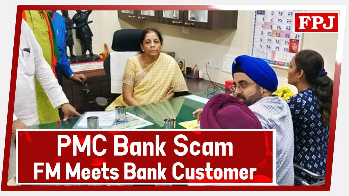 PMC Bank Scam: FM Sitharaman Meets Customer At BJP Office