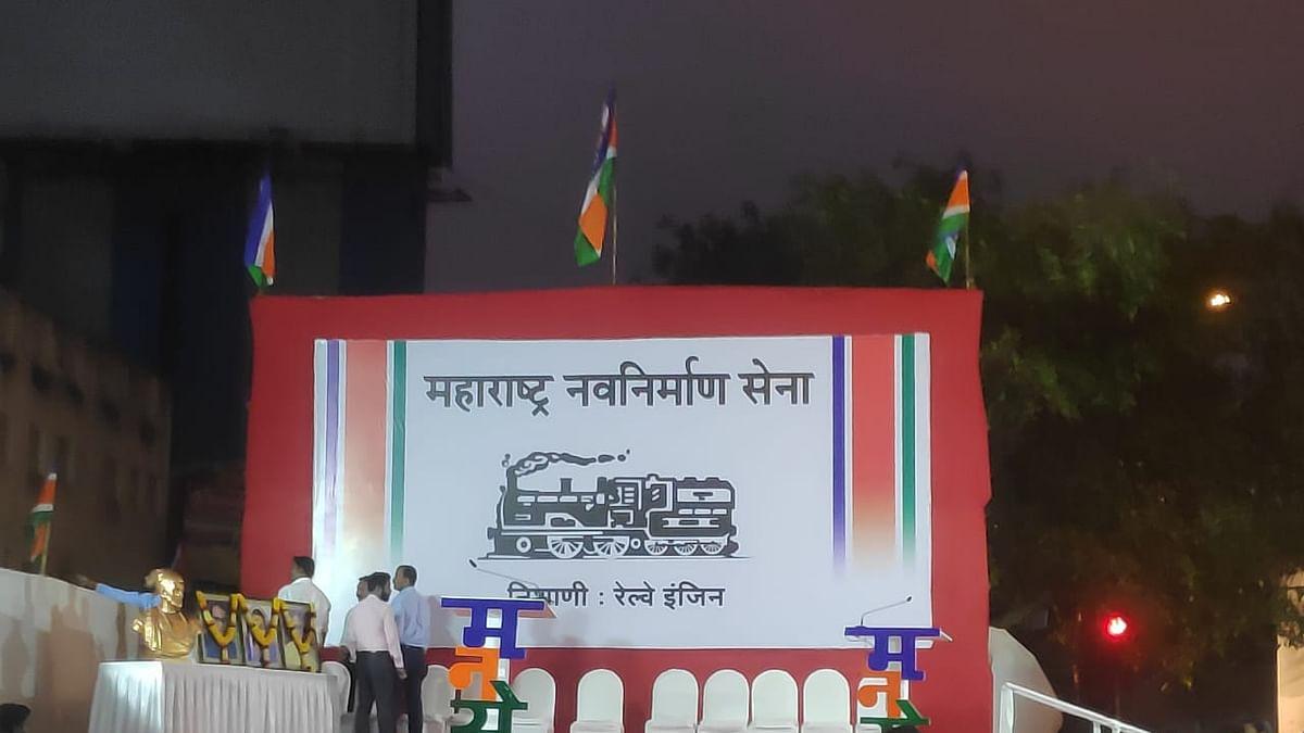Live: MNS Chief Raj Thackeray's public rally at Santacruz