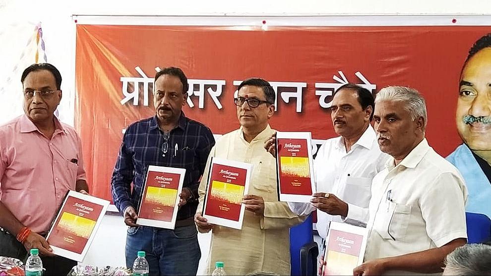 Ujjain: Prof Chourey memorial lecture organised