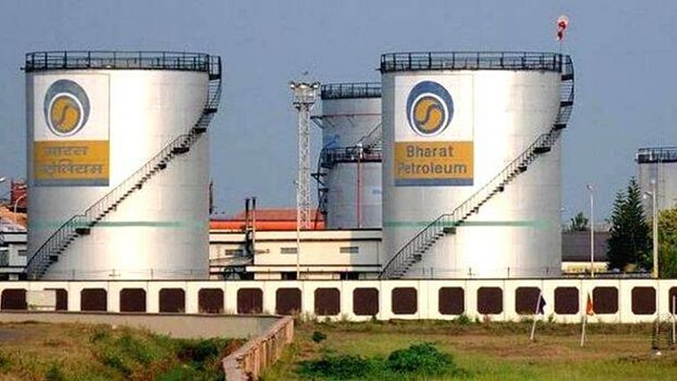 Govt allows online bid submission for BPCL buy-out