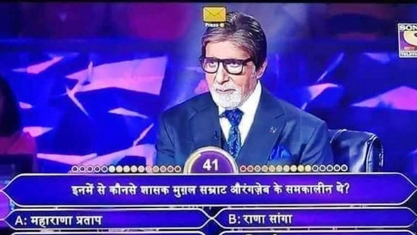 #BoycottKBC trends after Amitabh is accused of 'insulting' Shivaji Maharaj