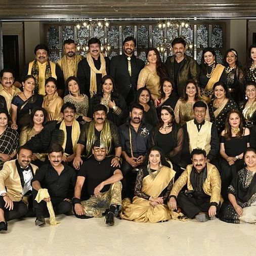 Nagarjuna, Jackie Shroff and other celebs join Chiranjeevi's 80's Reunion