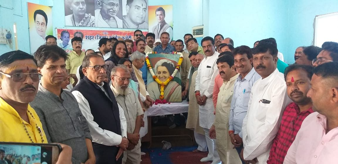 Ujjain: Congressmen remember Indira