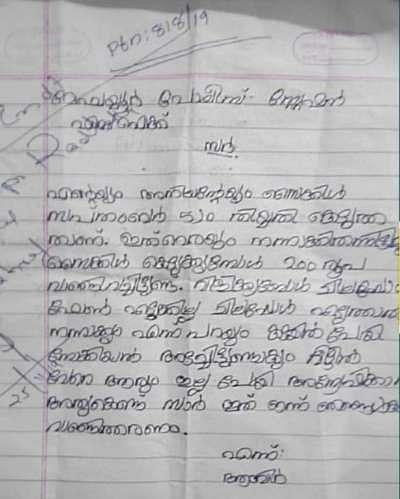 Santa move aside:  Kerala Cop melts internet after repairing kid's broken bicycle